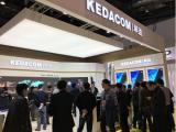 科达发布LED屏及显控平台新品