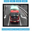 大华公路人车大数据管控解决方案