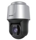 海康威视全彩黑光球型摄像机