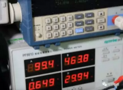 深度解析集中供电电源