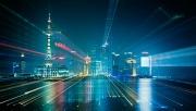 安防行业能为智慧城市做些什么?