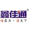 江西佳通通风设备有限公司