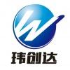 江苏玮创达电子科技有限公司
