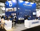 CES Asia上海开幕 创高安防全新亮相