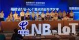 狄耐克与中国电信签署战略合作协议