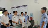 天地伟业助力咸阳市公安执法规范化