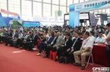 深圳国际智能交通展盛大开幕