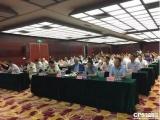 消防无人机应用创新论坛在深圳举行