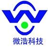 深圳市微浩科技有限公司