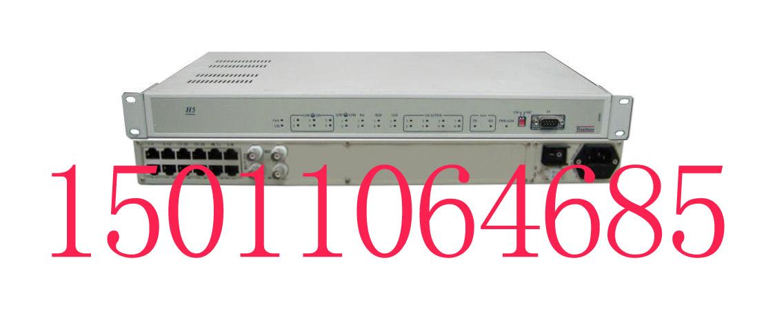 华环30路PCM设备,H5003综合业务接入