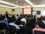 网络摄像机网络信息安全研讨会在沪召开