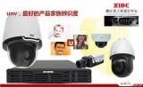 宇视成为浙江省工业设计中心