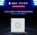 凯普乐/京东微联联合重磅推出新品—AD810-WIFI报警套装