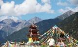"""西藏启动首个""""智慧社区""""试点"""