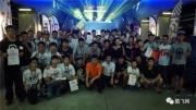 中国无人机公开赛深圳站完美落幕