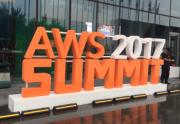 乐橙云亮相亚马逊AWS技术峰会