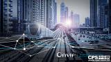 ONVIF发布适用于高级视频数据流的Profile T候选版