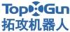 上海拓攻机器人有限公司