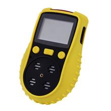 便携式可燃天然气检测仪