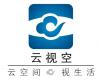 深圳云视空科技有限公司
