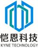 深圳市恺恩科技有限公司
