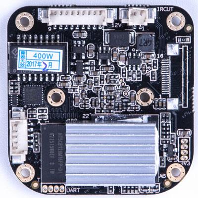 400万像素模组HI3516D+OV4689网络摄像机芯片 模块 支持ONVIF协议