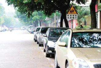 四川力推公共停车领域PPP模式