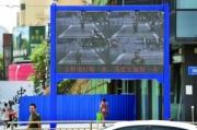 南京启用人脸识别系统