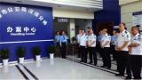 陕西省公安厅认可天地伟业智能系统