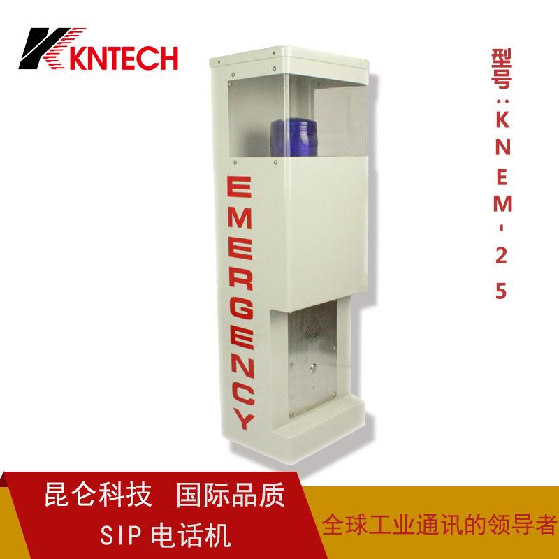 景区SIP系统 景区IP电话机 一键救援装置