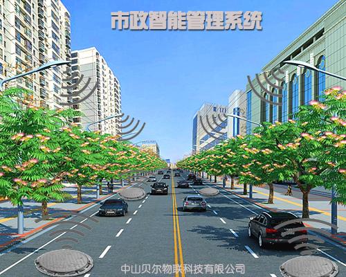 市政智能管理系统