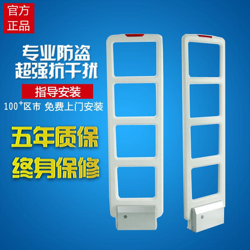 南阳超市防盗器-专业EAS防盗系列产品制造厂商