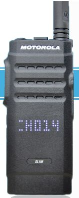 东莞对讲机公司|摩托罗拉SL1M数字对讲机