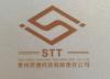 贵州世通科技有限责任公司