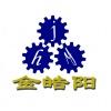 山西金皓阳商贸有限公司