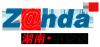 湖南中安达安防科技有限公司