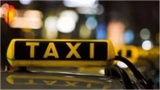 深圳投放首批智能化出租车