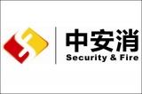 中安消信息安全业务转型发展