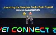 深圳将投近30亿资金升级电警系统