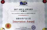 中兴力维斩获创新应用产品大奖