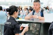 """新加坡樟宜机场将进入""""刷脸""""时代"""