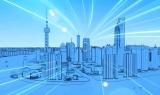 2017城市智慧消防建设与创新发展高峰论坛