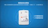 北京市民政局选用华视身份阅读器