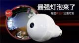 杭州雄迈:疯狂的灯泡来了