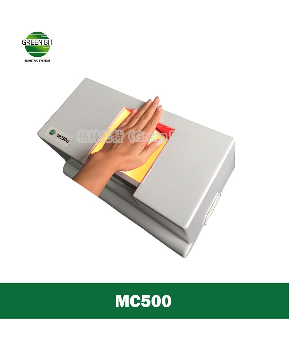 警用活体指掌纹公安用指纹掌纹采集仪公安身份信息采集