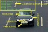 中国首个海燕系统正式实行
