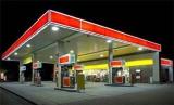 阿里将在杭州建首座智能加油站