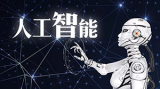人工智能视频分析亮相CPSE安博会