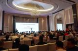 中国凤凰——国际安保高峰论坛