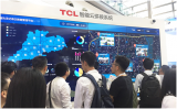 TCL智能云拼接系统再次引爆安博会